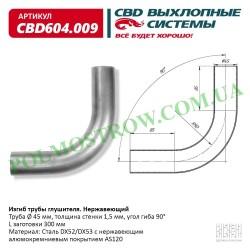 Изгиб трубы глушителя (труба Ø 45мм, угол 90°, L300)