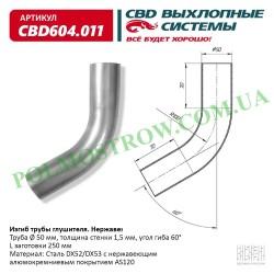 Изгиб трубы глушителя (труба Ø 45мм, угол 60°, L250)