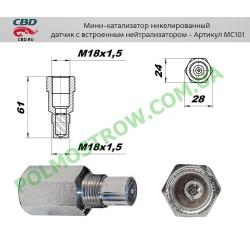 Обманка лямбда зонда MC101  - 1
